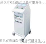 好博HB500系列腦電仿生電刺激療儀