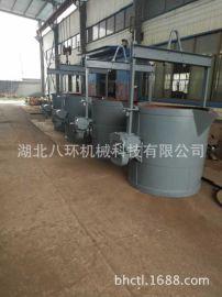 八环机械专业生产铸造机械设备专用0.3T-35T铁水包
