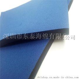 海绵皮带蓝布贴泡棉传送带泡棉厂家