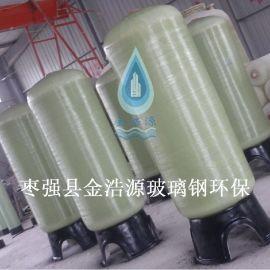 玻璃钢树脂罐 玻璃钢过滤罐厂家供应