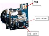 25mW一体图传、5.8G小体积图传、5.8G MINI穿越机图传