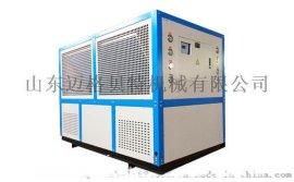 供应夹套专用风冷式冷水机组、水冷冷水机组、现货直销
