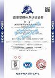 物業管理公司ISO體系認證哪余辦理