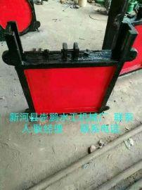螺杆式铸铁闸门销售处山东拍门dn铸铁镶铜圆闸门