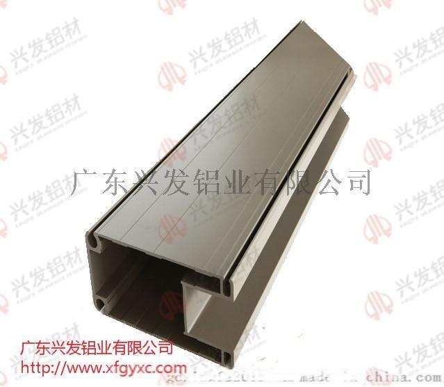 广东兴发铝材 衣柜移门铝型材 家具铝材 国标质量