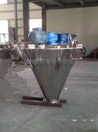 催化剂加工混合机,卧式混合机,安全可靠,非标定制
