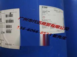 D.BASF德国**Joncryl74-A成膜水性丙烯酸乳液