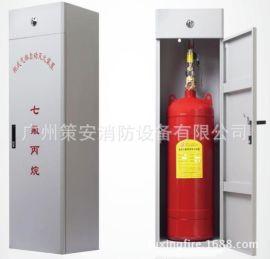 无管网七氟丙烷自动灭火装置