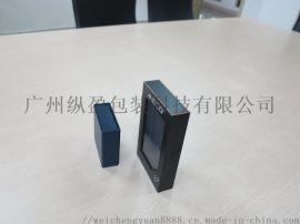 广州包装盒设计生产公司,附近包装印刷厂