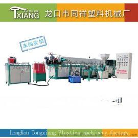 龙口单螺杆冷库**四季包装各种水果蔬菜网套机,塑料泡沫网套挤出机