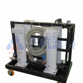 華航廠家定制生産高粘度油濾油機GLYC系列