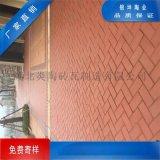 燒結磚廠家熱賣燒結磚陶土磚透水磚免費寄養