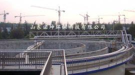 半桥式周边传动刮泥机 诺坤环保