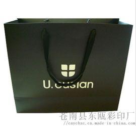 供应环保纸质手机手提包装纸袋 精美礼品袋印刷手提袋纸袋定做 举报