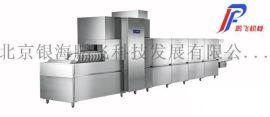 全自動食堂清洗消毒烘幹設備