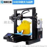 有没有适合孩子学的3D打印机