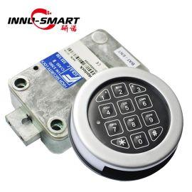 【研诺】AS3010 EM3050 进口电子密码锁 ATM 安防设备 保险箱