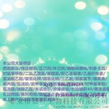 山东3-吲哚乙酸(吲哚乙酸)87-51-4