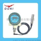 欧尼QGP-II液位开关远传直插智能防爆锅炉