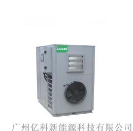 空气能热泵桂圆烘干机龙眼荔枝干除湿一体热泵烘干机