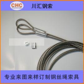 工业吊装安全绳,压制钢丝绳索具