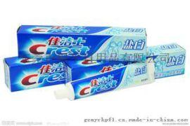 最優質的冷酸靈牙膏供應