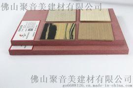 阻燃密度板贴面为什么会分层呢,高密度防火纤维板