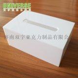 亚克力透明有机玻璃抽纸盒生产厂家 纸巾盒定制
