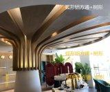 弧形铝方通 木纹 室内集成吊顶装饰铝方通