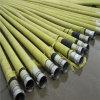 厂家直销 钢丝液压油管 高压橡胶管 服务优良