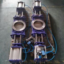气动双插板阀 双刀闸阀 PZ673H-16P DN200双气动浆液阀