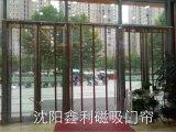 沈陽磁吸門簾-鑫利盛源-門簾廠家