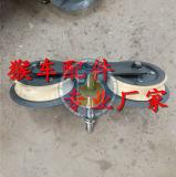 猴车配件:矿用压绳轮、托绳轮、郴州市双托轮