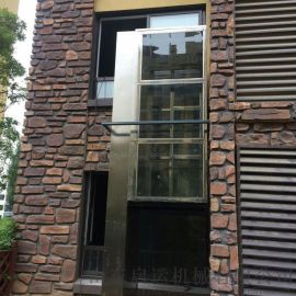廊坊市启运楼道升降椅液压家用梯郑州市供应杂物梯