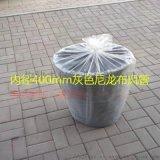 寧津豐運供應內徑400灰色風管耐溫阻燃伸縮風管