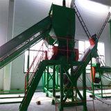 100-150KG PVC熱切造粒生產線
