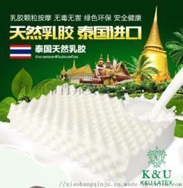 厂家直销乳胶枕   枕 美容枕 泰国进口乳胶