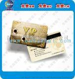 PVC会员卡 磁条刮刮卡 vip卡订做积分贵宾卡