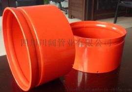 四川热浸塑钢管  涂塑钢管   衬塑钢管   PSP钢塑复合管