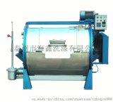 厂家直销工业洗衣机大型洗衣机工业用洗衣机
