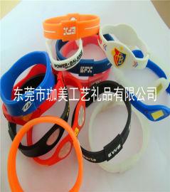 订制硅胶手环 能量运动手环 卡通手环 塑胶手环