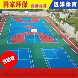 在靈山建造一個硅PU網球場一平方多少錢|包工包料