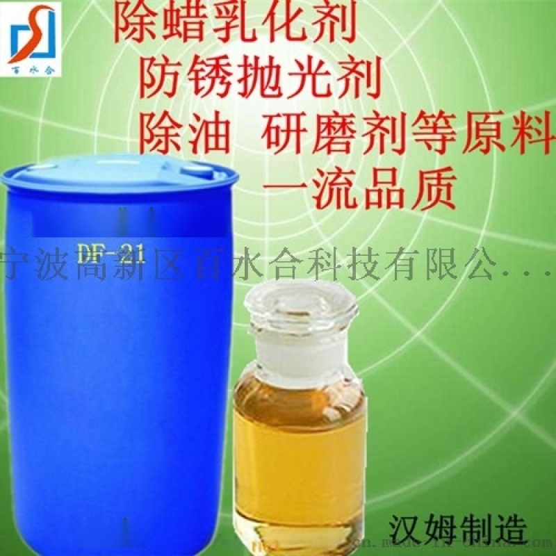 抛光蜡除油剂加了异丙醇酰胺以后比以前  用吗