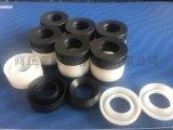 供应 阀杆V型组合密封圈 碳纤维/四氟填料