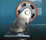 铝芯聚氨酯脚轮  4寸5寸6寸8寸万向脚轮