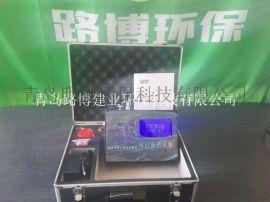 防爆粉尘仪LB-CCHG1000矿用防爆测尘仪