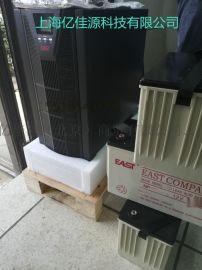 易事特EA9020H配16节电池UPS20KVA