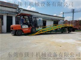 海南集装箱卸货平台|海南集装箱叉车装货登车台