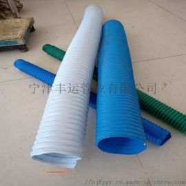 PVC养殖设备下料管透明白筋吸尘管