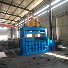 推荐立式300吨废金属压块机